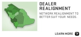 2012 GMC Dealer Realignment